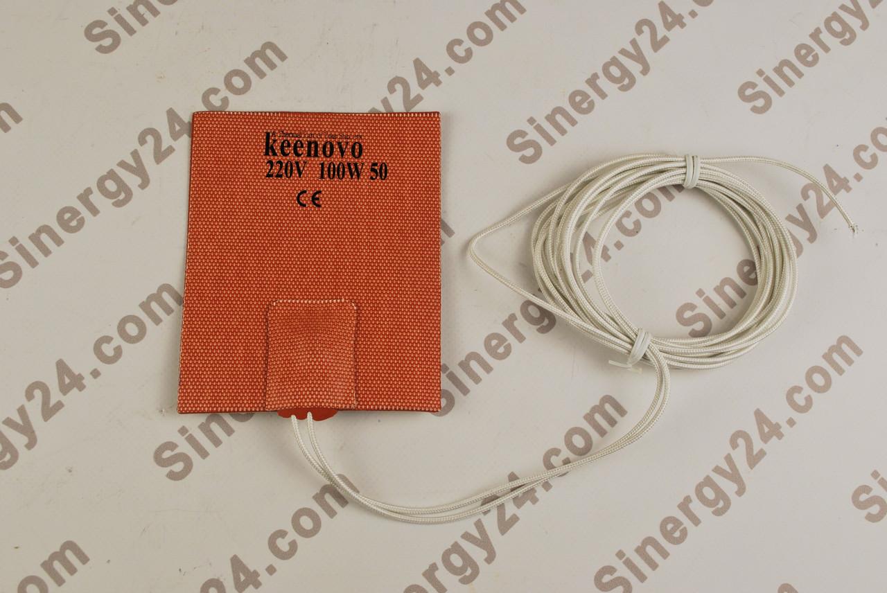 Гибкая греющая пластина 100Вт, 220В, (102х127мм), терморегулятор 50 градусов