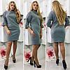Женское платье короткое, фото 4