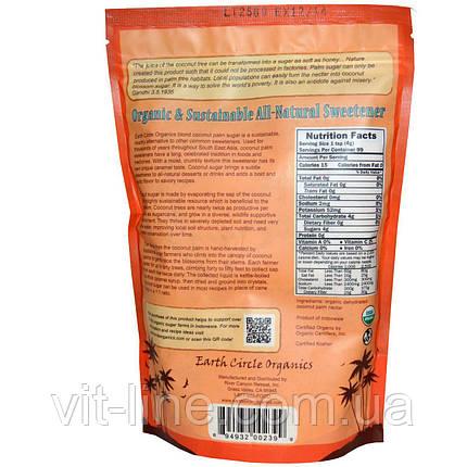 Earth Circle Organics, Кристаллический кокосовый сахар (397 г), фото 2