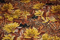 Тигровая осень (100% хлопок)