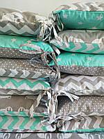 Набор в кроватку 120*60см мятно-серый ( съемные чехлы)