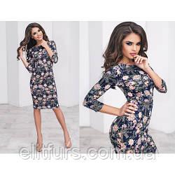 Платье миди яркий принт бежевый цветок XL