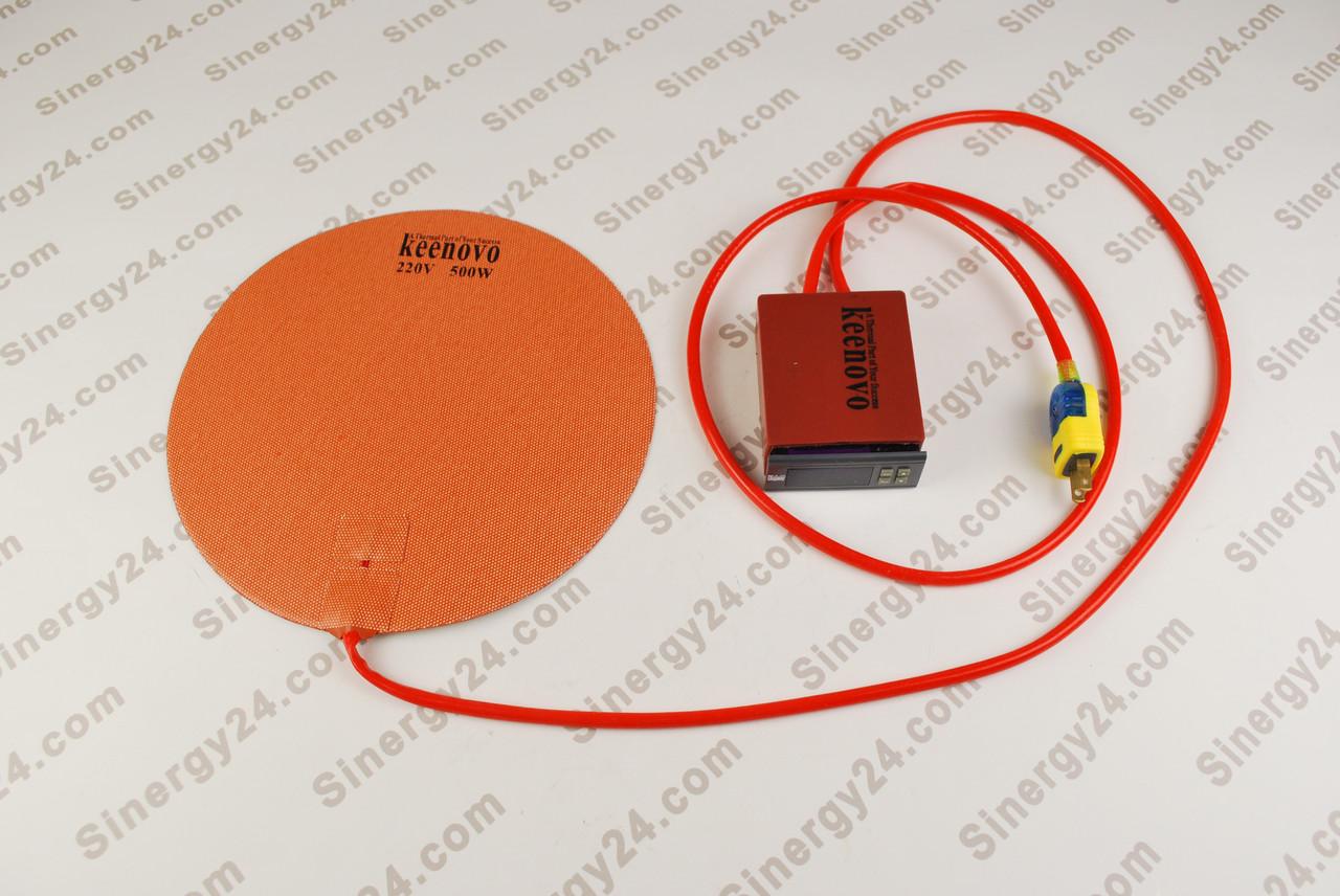 Гибкая нагревающая пластина 500 Вт, 220В, диаметр-250мм, Термоконтроллер