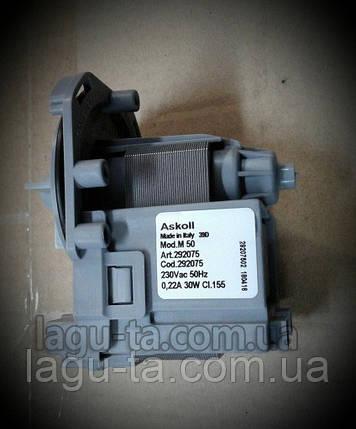 Мотор askoll A50, фото 2