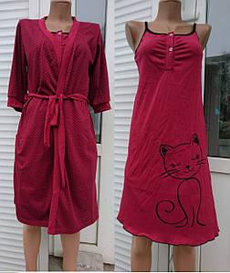Женский комплект для корящих мам халат и сорочка с планкой на пуговицах и тонких бретелях