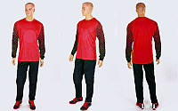 Форма футбольного вратаря FIRST  (PL, р-р XL-50-52, красный)
