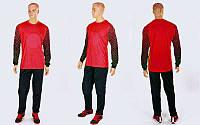 Форма футбольного вратаря FIRST  (PL, р-р XL-50-52, красный), фото 1