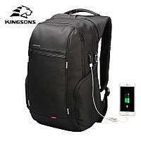 """Большой городской дорожный рюкзак ArtX Kingsons 17"""" USB 40 л #060 черный"""