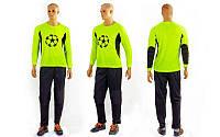 Форма футбольного вратаря GOAL  (PL, р-р L-XXXL, салатовый)