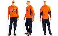 Форма футбольного вратаря GOAL  (PL, р-р L-XXXL, оранжевый)