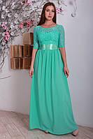 Нарядное элегантное платье в пол, бирюзовое.