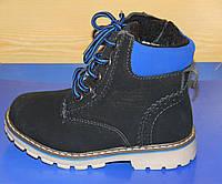 Зимняя обувь на мальчика в ассортименте по доступным ценам