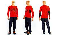 Форма футбольного вратаря GOAL  (PL, р-р L-XXXL, красный)