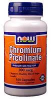Пиколинат хрома Chromium Picolinate (100 caps) USA