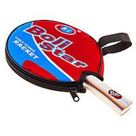 Ракетка для настольного тенниса Boli Star 8204В