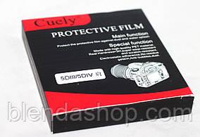 Захист основного LCD екрана і допоміжного Cuely для CANON 5D Mark IV, III - НЕ ПЛІВКА