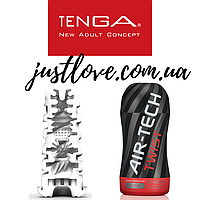 Мастурбатор Tenga Air-Tech Twist Reusable Vacuum Cup Tickle