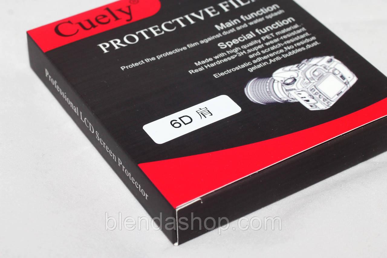 Защита основного LCD экрана и вспомогательного Cuely для CANON 6D - НЕ ПЛЕНКА