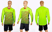 Форма футбольного вратаря с шортами LIGHT  (PL, р-р L-XXL, салатовый)