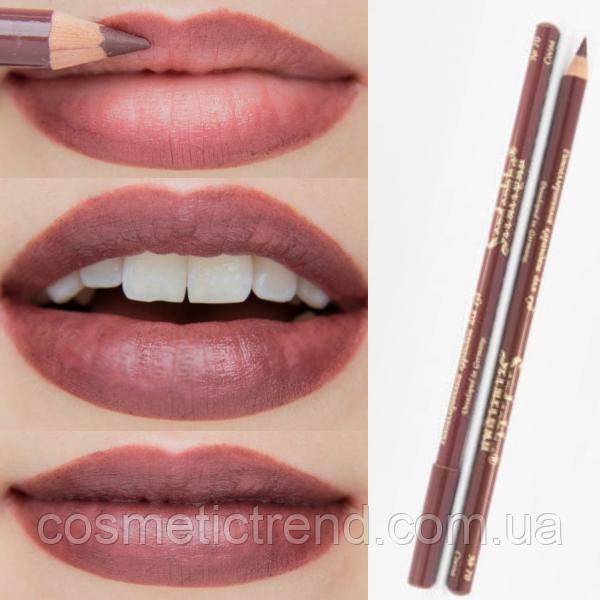 Контурний олівець для губ дерев'яний №70 Cocoa Serdechko (Німеччина/Чехія)