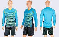 Форма футбольного вратаря с шортами LIGHT  (PL, р-р L-XXL, голубой)