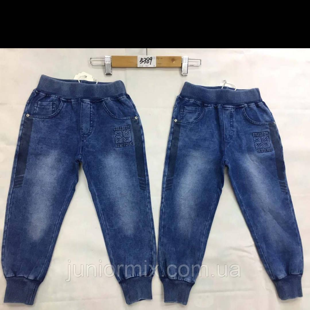 Котоновые детские брюки для мальчиков оптом F&D kids