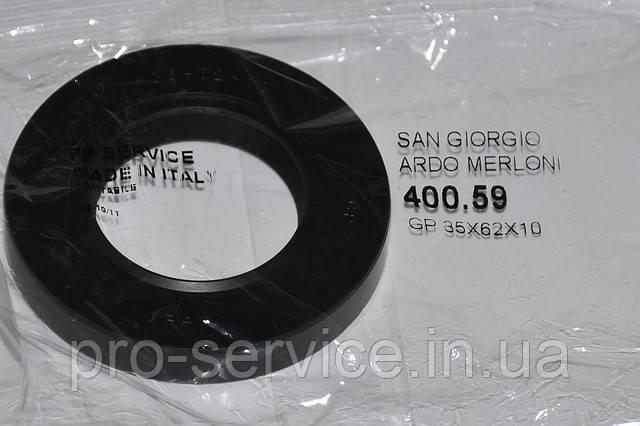 Сальник 651029839  35*62*10 original для стиральных машин Ardo, Whirlpool