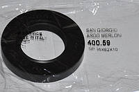 Сальник 35*62*10 original (FP Service, made in Italia) для стиральных машин Ardo, Whirlpool. Blomberg...
