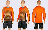 Форма футбольного вратаря с шортами LIGHT  (PL, р-р L-XXL, оранжевый)