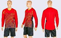Форма футбольного вратаря с шортами LIGHT  (PL, р-р L-XXL, красный)