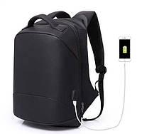 Рюкзак Антивор, с внешним USB портом чёрный , фото 1