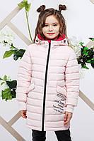 Куртка для девочки демисезонная Трикси, размеры: 26,28,30,32,34,36,38,40,42