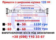 Ось, балка для прицепа Фермер ПФ-1 круг 50 ступ 2101