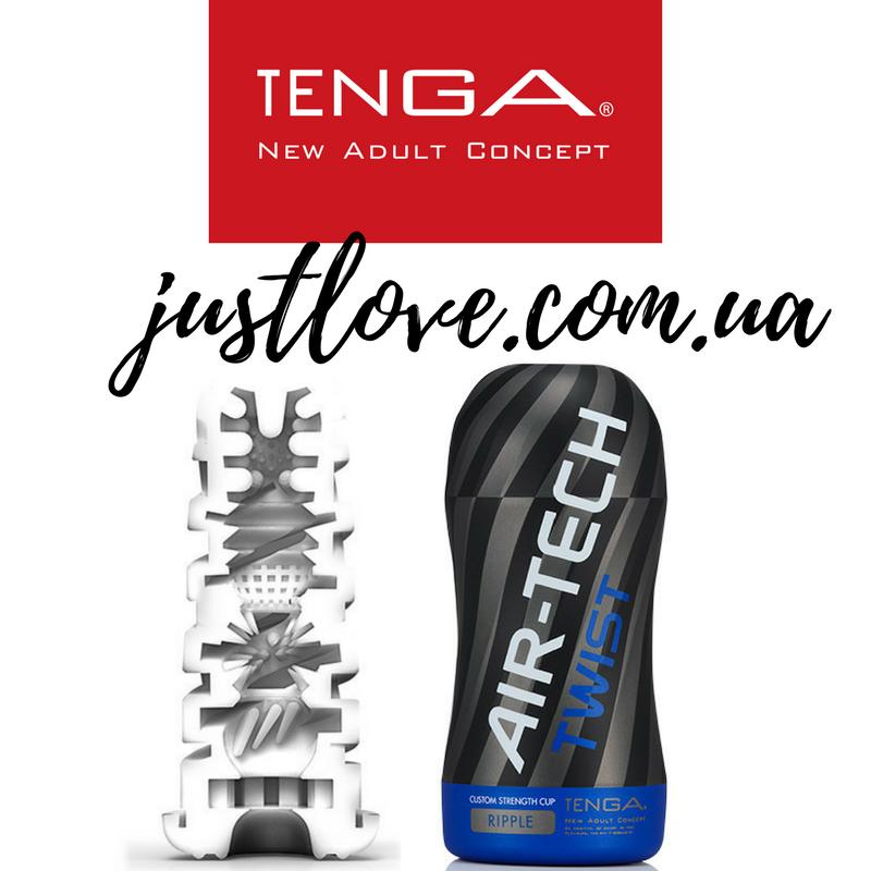 Мастурбатор Tenga Air-Tech Twist Reusable Vacuum Cup Ripple