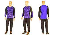 Форма футбольного вратаря юниорская  (PL, р-р S-M, фиолетовый-черный)