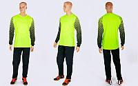 Форма футбольного вратаря юниорская SOURCE (PL, р-р S-M, салатовый-черный)