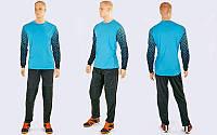 Форма футбольного вратаря юниорская SOURCE (PL, р-р S-M, голубой-черный)