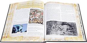 Тайны цивилизации Необъяснимые чудеса и таинственные явления, фото 3