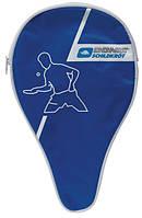 Чехол для ракетки Donic Classic с карманом для мячей