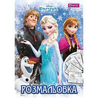 "Раскраска А4 ""Frozen"" 741094"