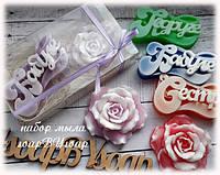 """Набір мила """"Троянда бабулі"""", фото 1"""