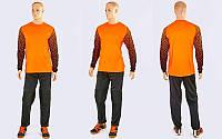 Форма футбольного вратаря юниорская SOURCE  (PL, р-р S-M, оранжевый-черный)