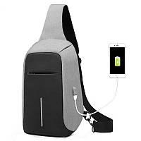 Сумка рюкзак Антивор, с внешним USB портом серый