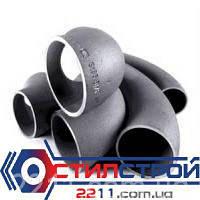 Отвод стальной кованый Ду50/57*3