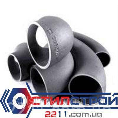 Отвод стальной кованый Ду-125/133*5