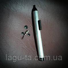 Ручка- вакуумный пинцет