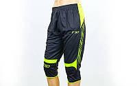 Шорты футболиста (полиэстер, р-р L-3XL, рост 160-185, черный-салатовый), фото 1