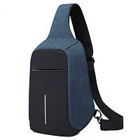 Сумка рюкзак Антивор, с внешним USB портом синий