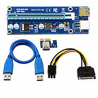 Riser Райзер 006C PCI-E 1X to 16X 6pin 12v USB 3.0 60см