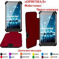 Оригинальный чехол Digma Citi Z530 3G - 15 цветов, + подарок СТЕКЛО БРОНИРОВАННОЕ